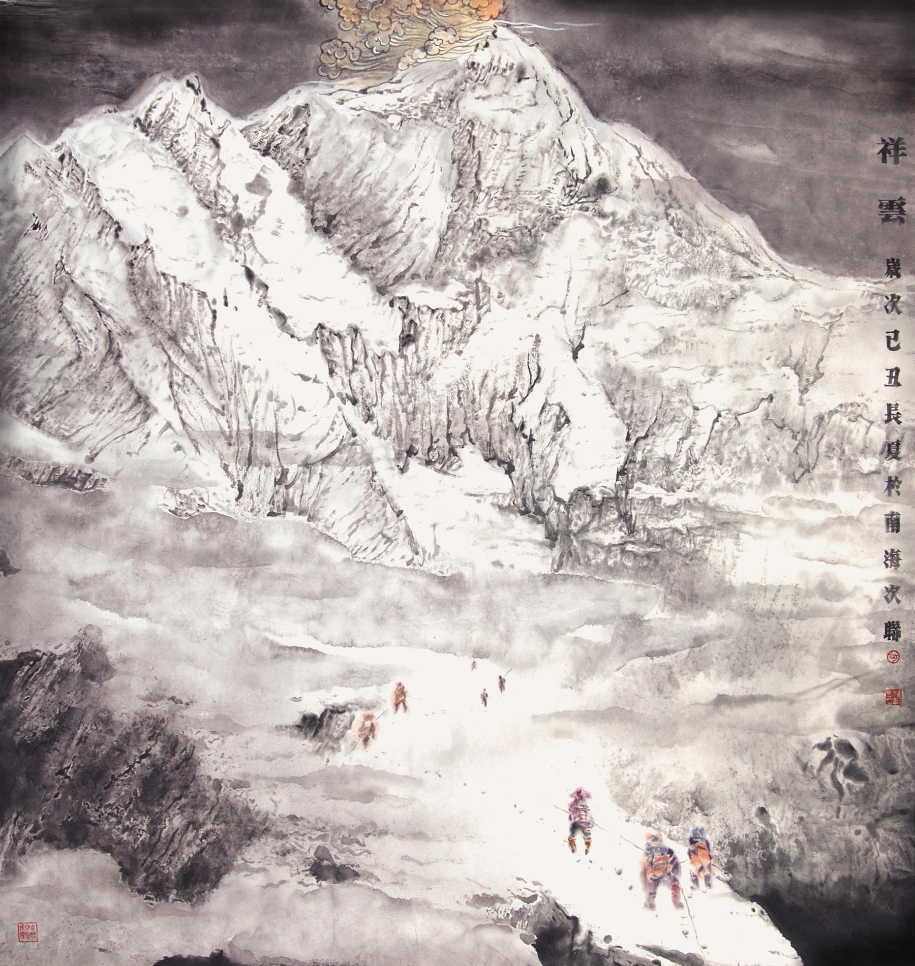 10.祥云-180X180.jpg