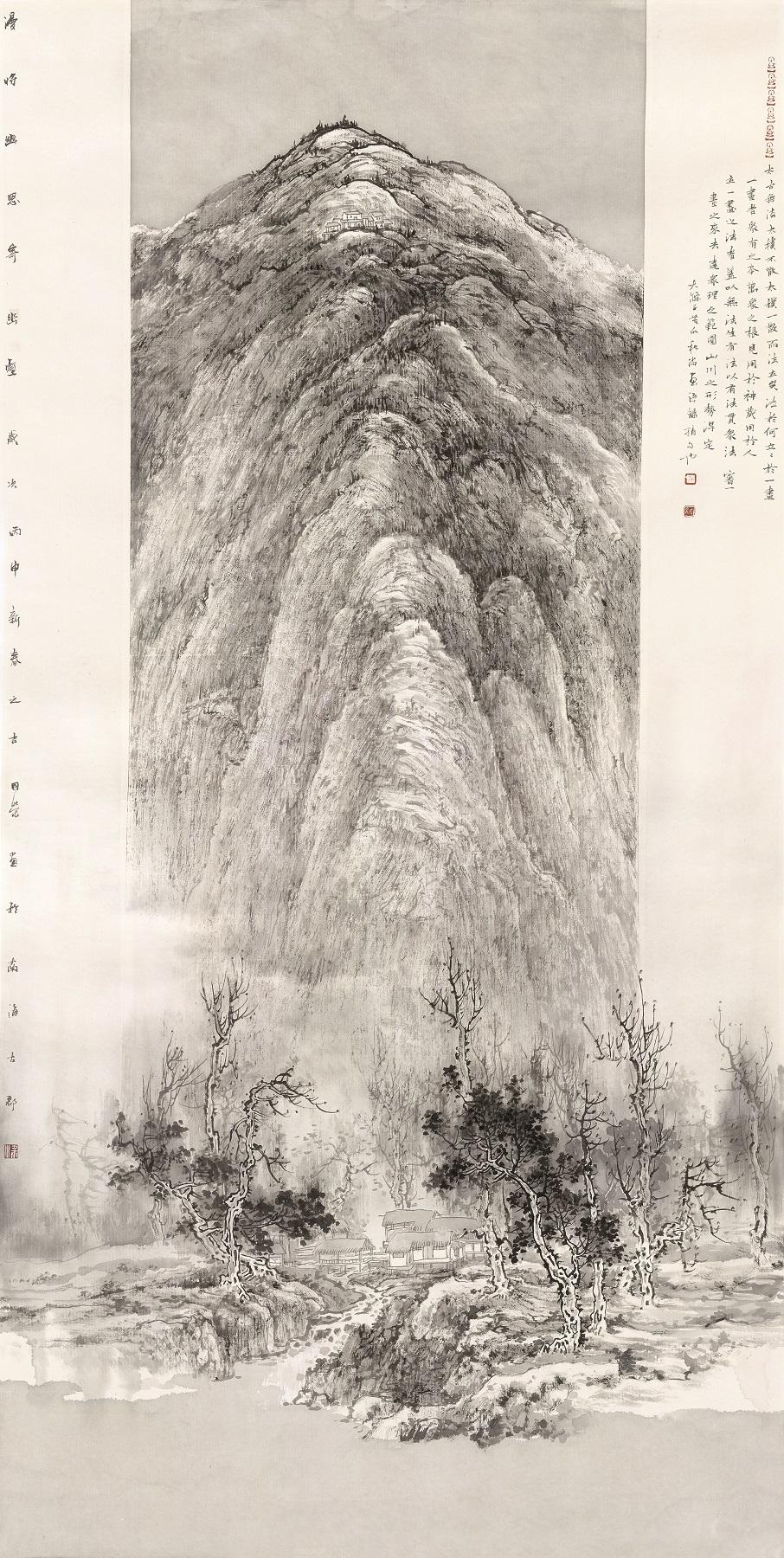 漫将幽思寄幽壑2016年139cmX70cm   纸本水墨.jpg