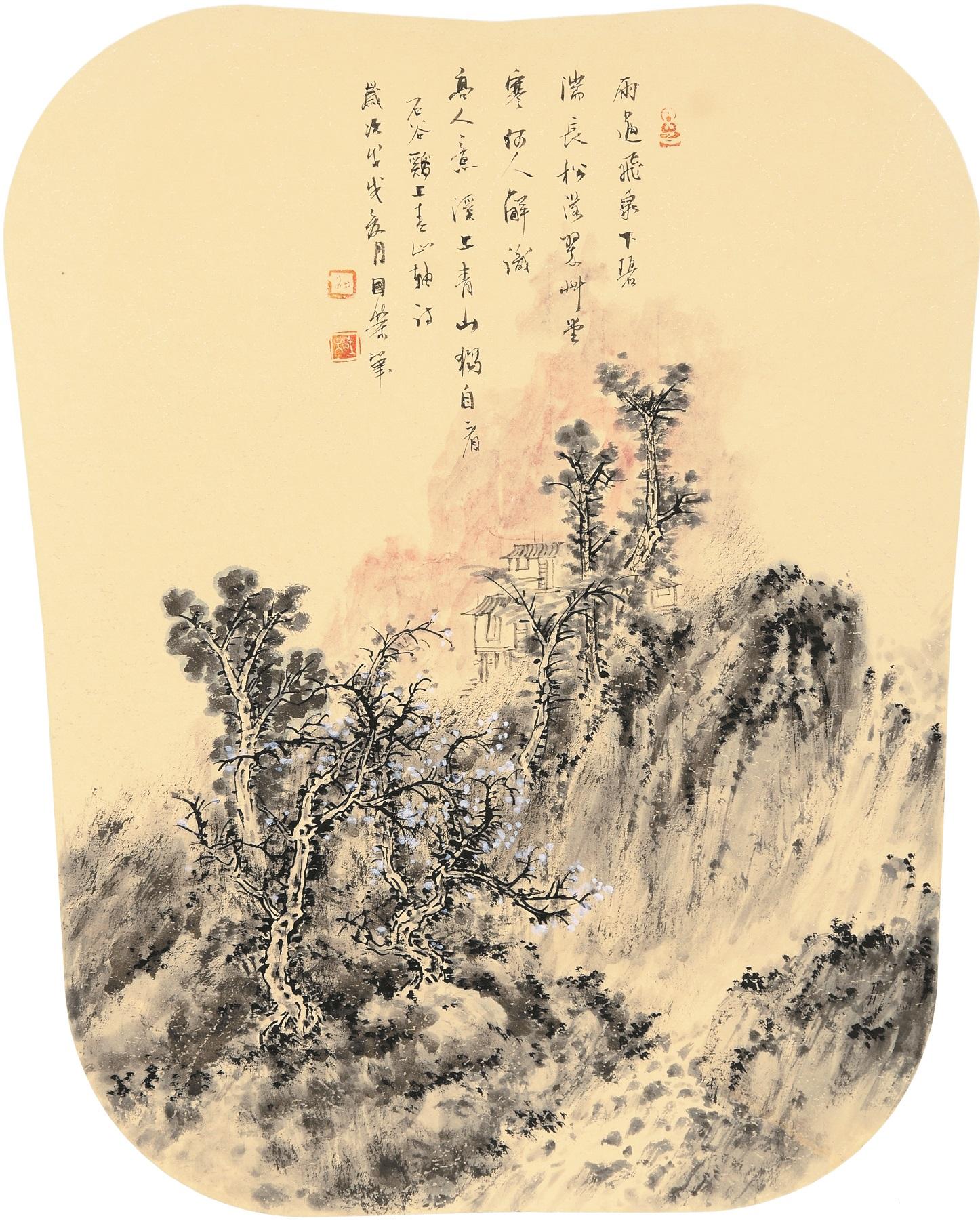 石谷诗意图  30×40  纸本水墨  2018年.jpg