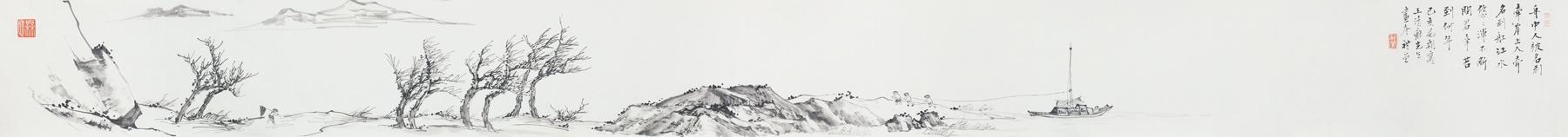 春江上水船15cm x 182cm.jpg