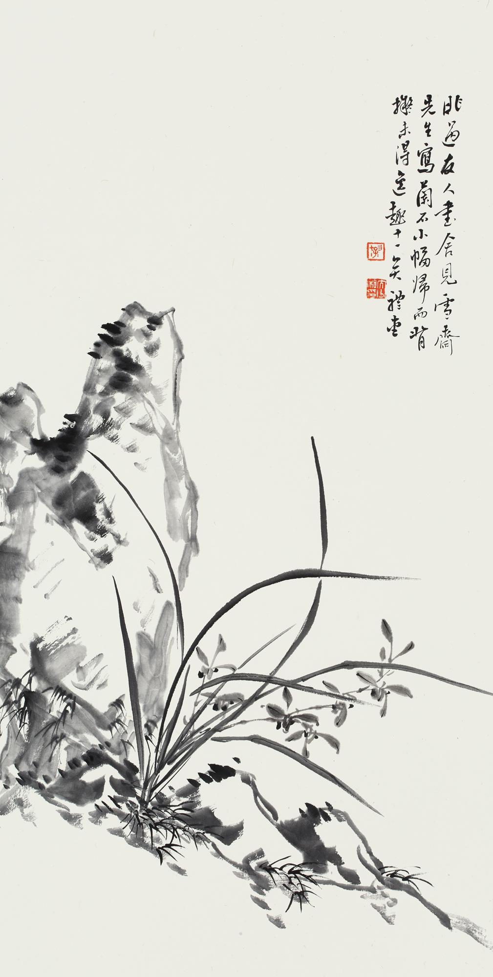 12、四君子条屏之兰 69cm×34cm.jpg