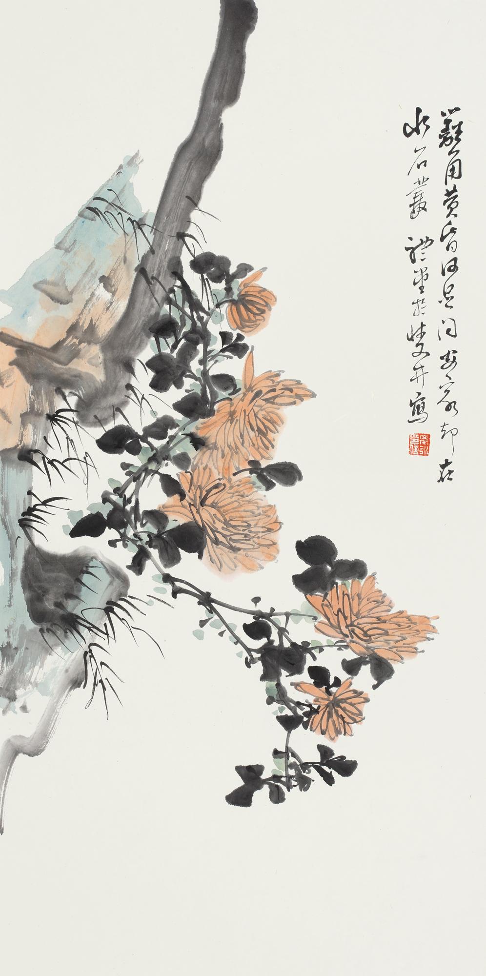 12、四君子条屏之菊 69cm×34cm.jpg