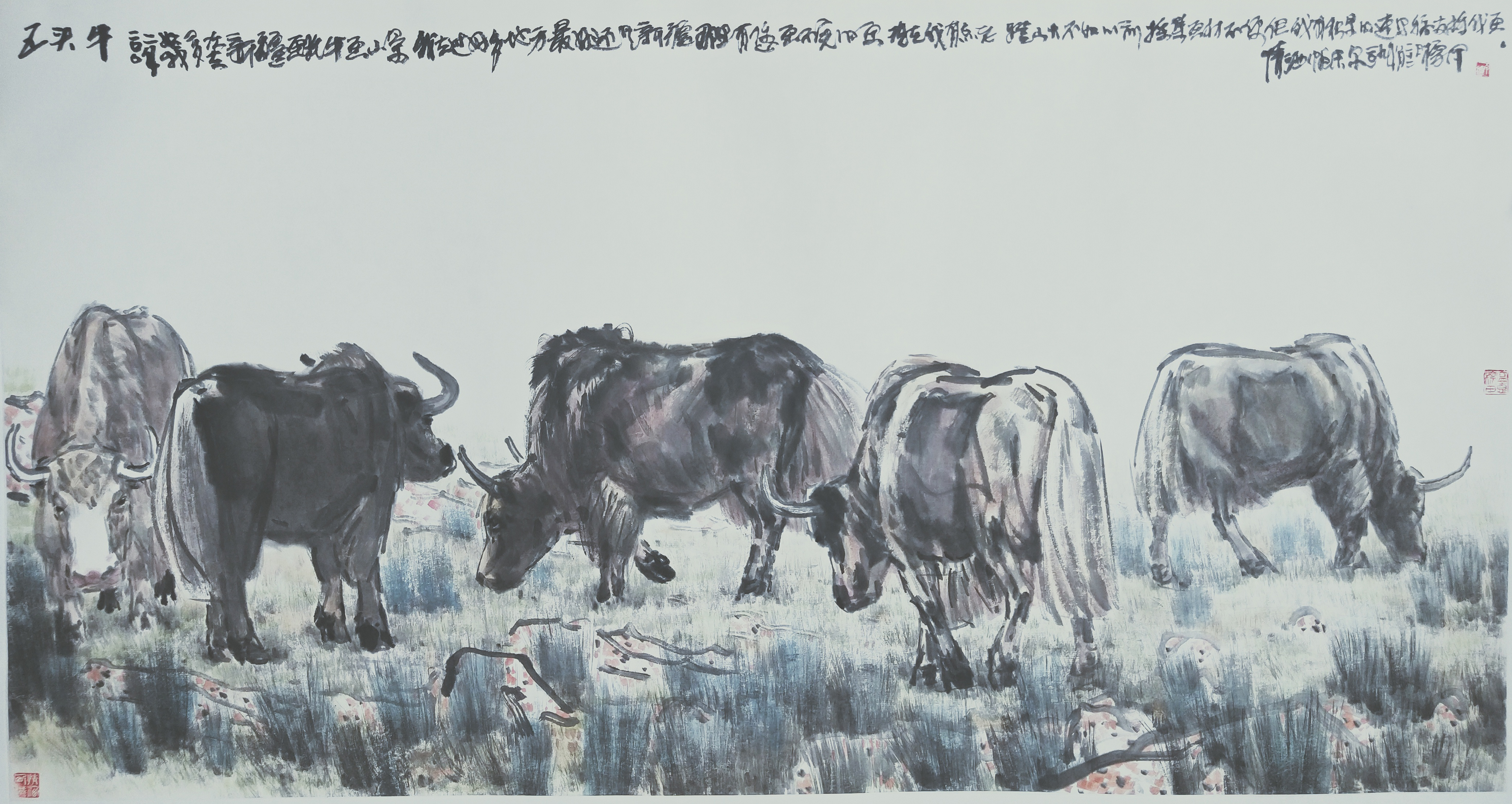 许标甲《五头牛》96cm×178cm.jpg