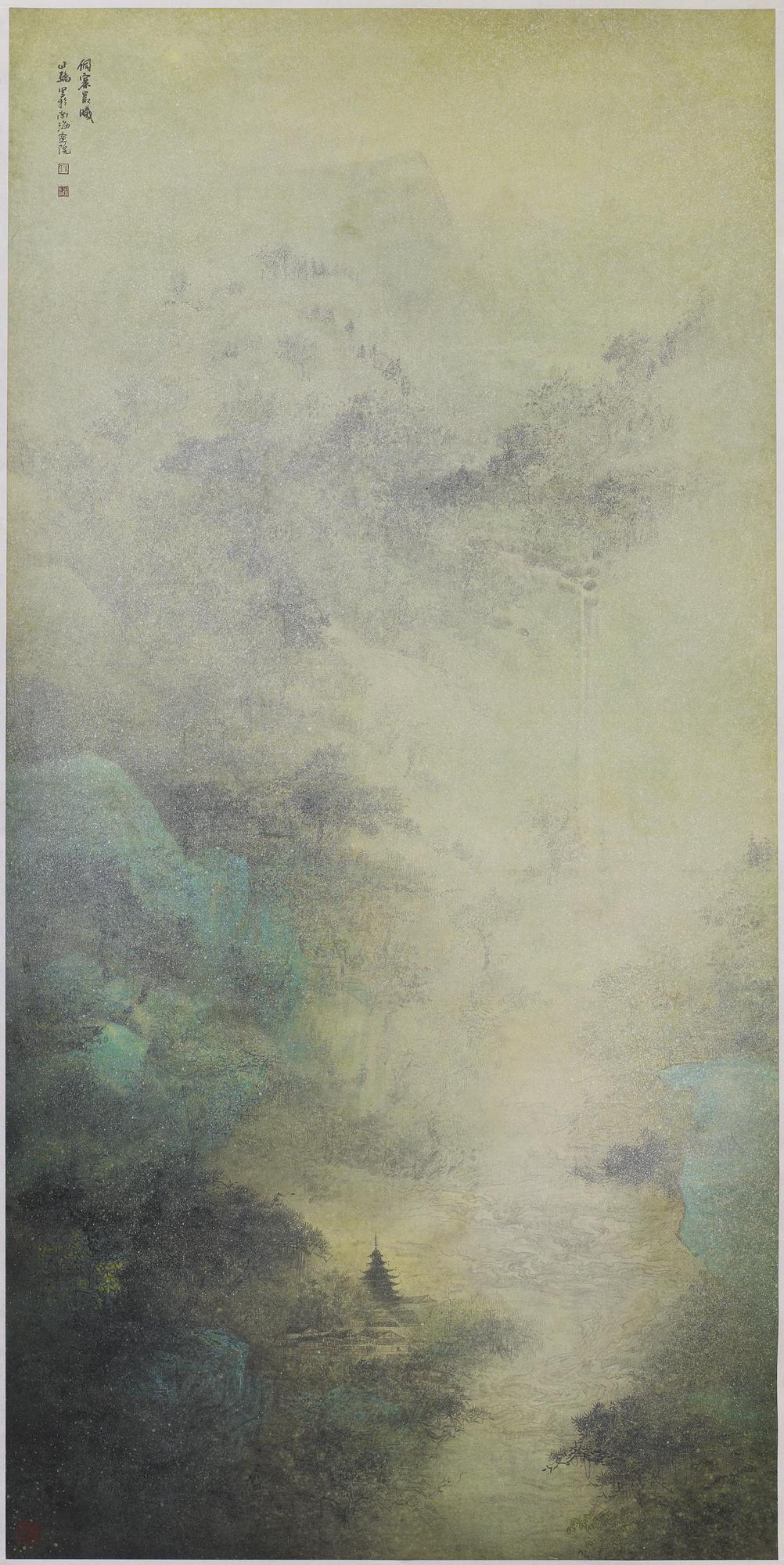 侗寨晨曦(225cm×110cm).jpg