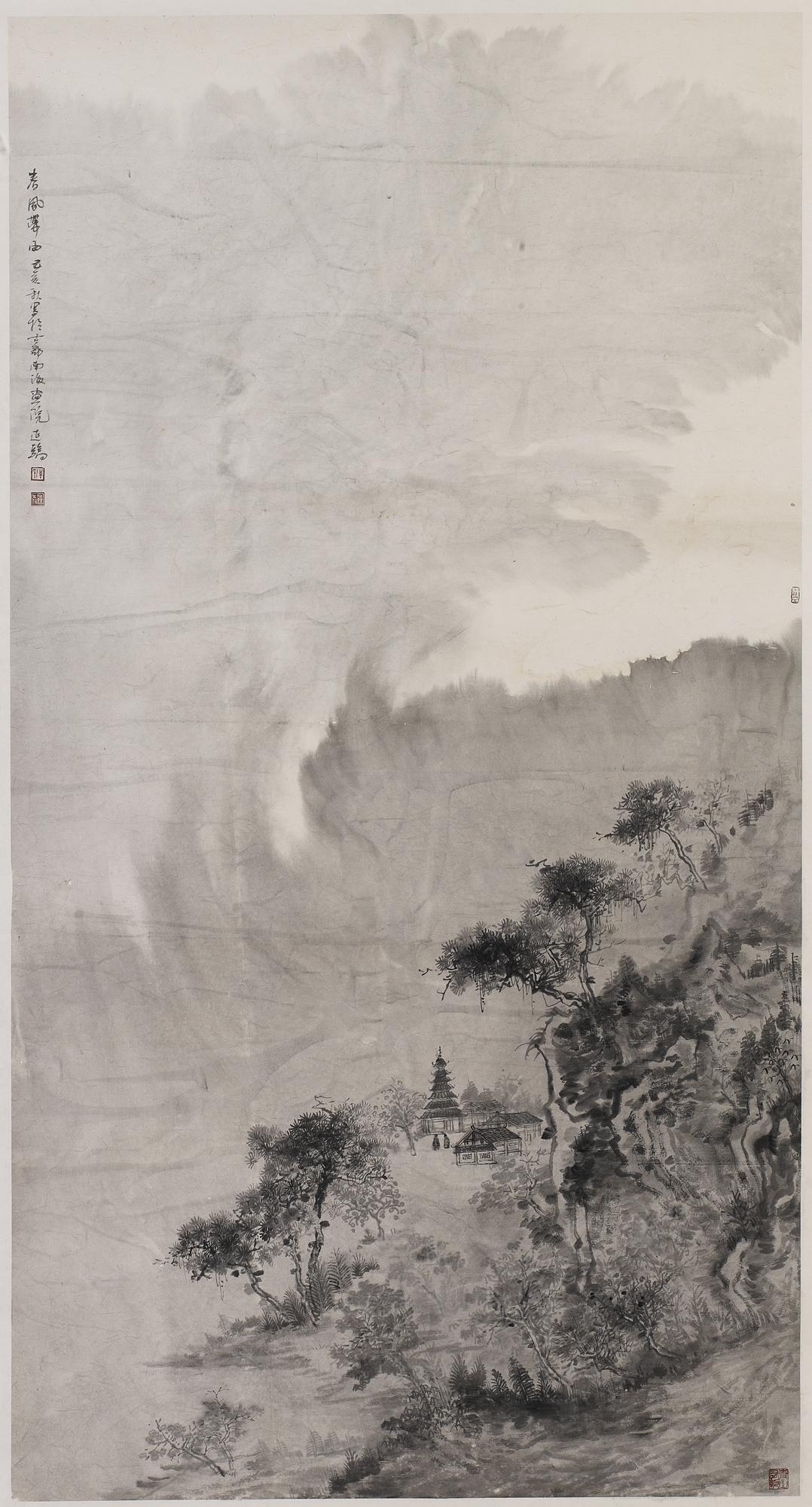 春风带雨(180cm×97cm).jpg